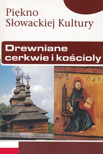 Drewniane cerkwie i kościoły